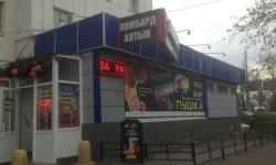 Бар-магазин разливных напитков