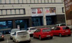 Действующий автосервис в центре города
