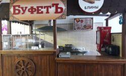Кафе в ТЦ Магнитогорска