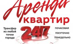 Агентство недвижимости в Шадринске