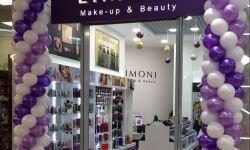 Магазин косметики в популярном тц