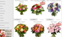 """Магазин и интернет-магазин цветов класса """"люкс"""""""
