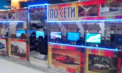 Аттракционы - симуляторы - гонки