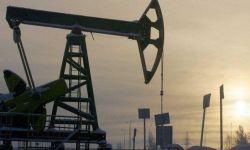 Нефтедобывающая компания