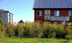 Земельный участок  с офисным зданием