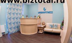 Фитнес студия \ ems фитнес \ готовый бизнес