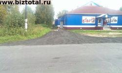 Сеть рентабельных продовольственных магазинов в городе архангельске