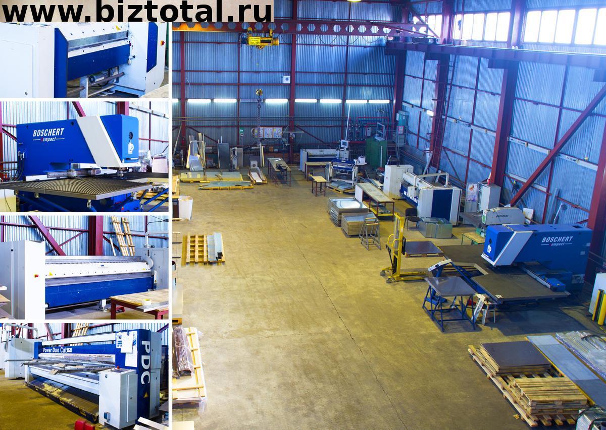 Крупное многопрофильное производство металлических изделий