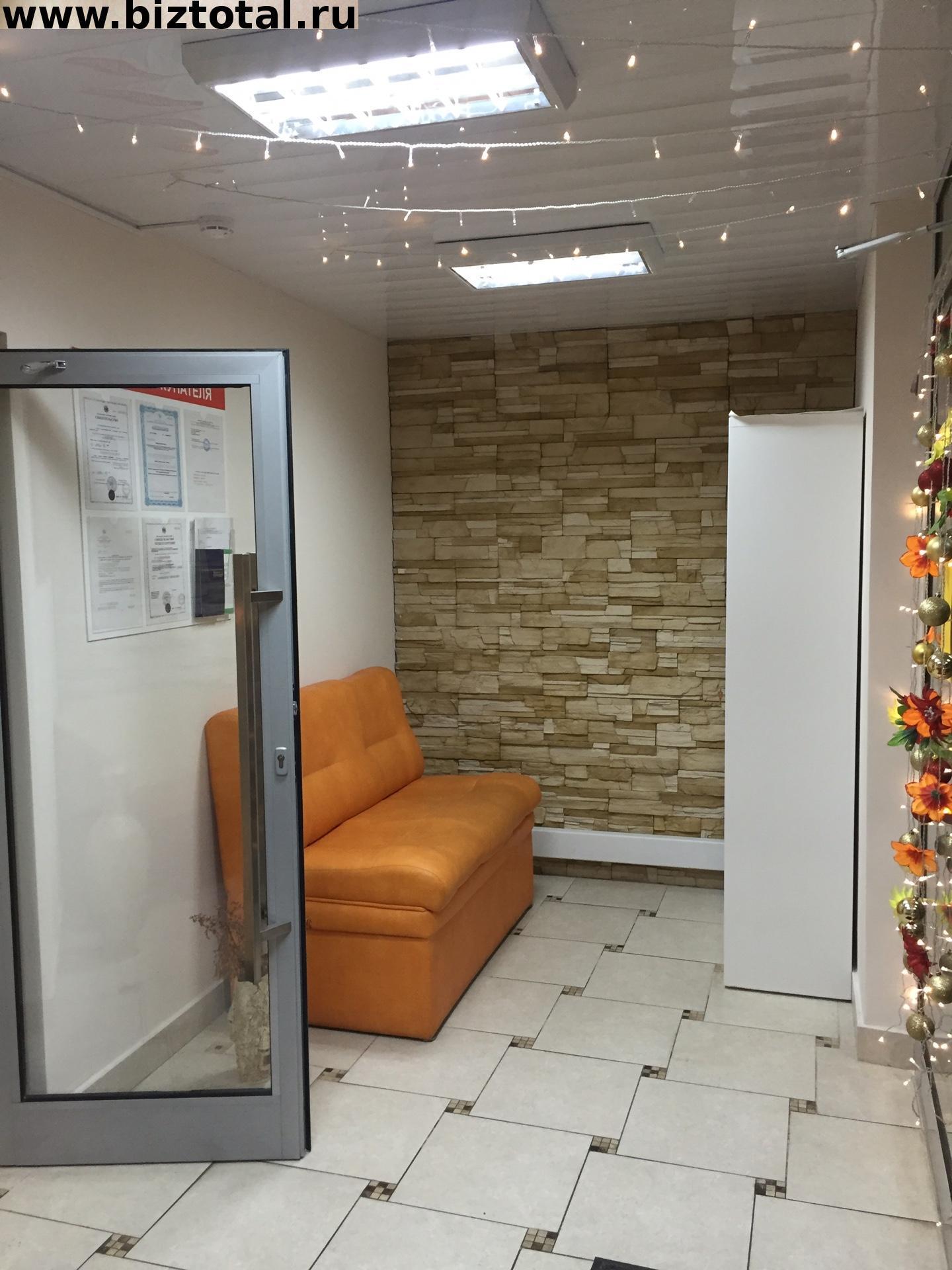 Центр медицинской косметологии - м.     беляево