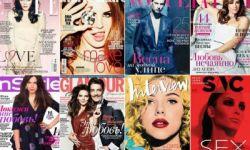 Модный глянцевый журнал в вологде