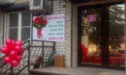 Цветочный магазин вместе с помещением