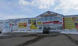 Магазин  по оптово-розничной торговле строительно-отделочных материалов