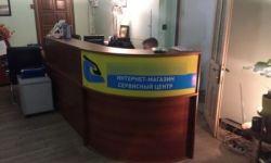 Центр по ремонту сотовых телефонов