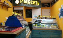 Рыбный магазин в москве