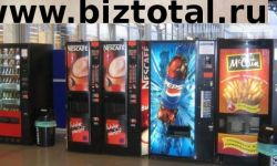 Прибыльная сеть кофейных автоматов
