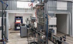 Производство по розливу минеральной природной воды