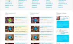 Интернет портал астрахань 3d