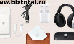 Интернет-магазин аксессуаров для iphone, ipad, смартфонов и ноутбуков
