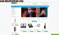 Интернет-магазин электронных сигарет (вейп)