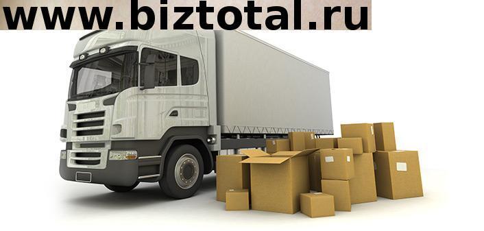 Международные и внтурироссийские автотранспортные перевозки