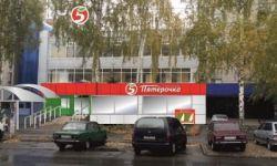 Трёхэтажный торговый центр в г.    липецке