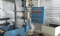 Продажа готового бизнеса производство гранул пнд казахстан доска объявлений химпродукция