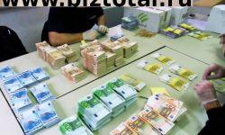 Кредитная организация в болгарии — кредиты компании - 1 150 000 eur