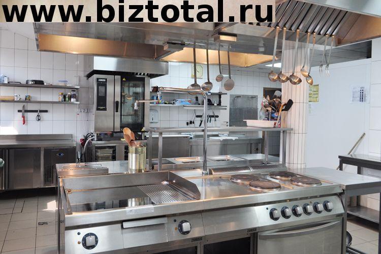 Производство оборудования для пищевого производства