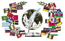 Успешное бюро переводов