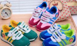 Интернет-магазин обуви для детей