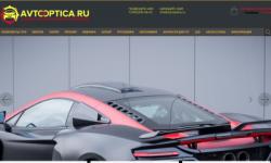 Интернет магазин автомобильной оптики и аксессуаров
