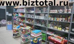 Магазин товаров для дома (хозтовары, бытовая химия, текстиль и т.     д.     )