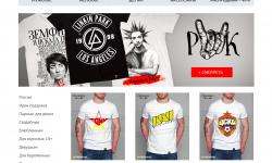 Интернет-магазин.         сервис печати на футболках + оборудование