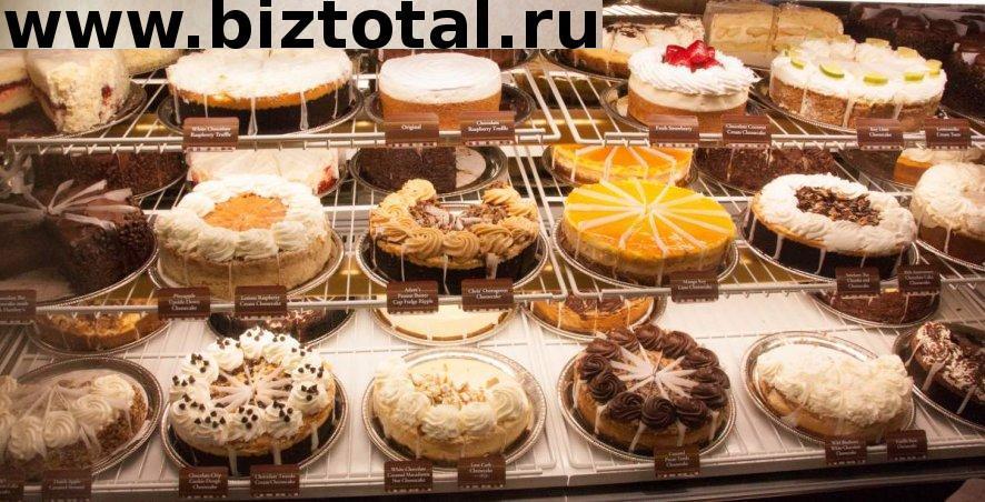 Кондитерское производство тортов и пирожных на юге москвы