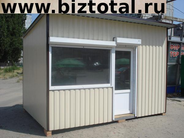 Блок-контейнеры для организации постов охраны