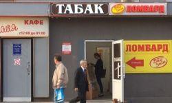 Табачный магазин на первой линии