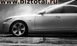 Автомойка-шиномонтаж на юге москвы