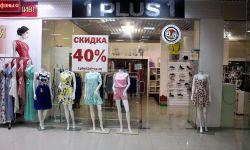 Магазин женской одежды в тц