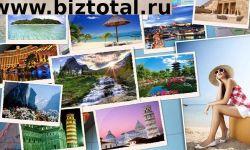 Туристическая фирма с офисом в центре Москвы