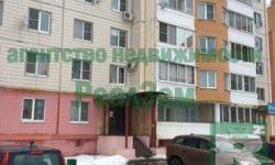 Сдается помещение в городе Обнинске