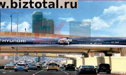 Рекламные площади в Дубае, высокая гарантированная доходность