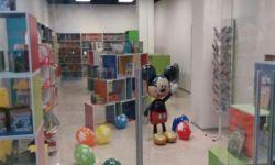 Магазин детских товаров для развития детей