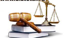 Интернет магазин юридических услуг