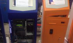 Платёжный терминал