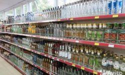 Сеть продуктовых магазинов