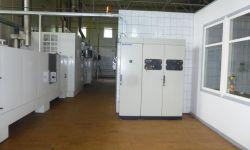 Продается Ливенская кондитерская фабрика