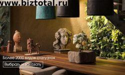 Интернет-магазин предметов интерьера и товаров для дома