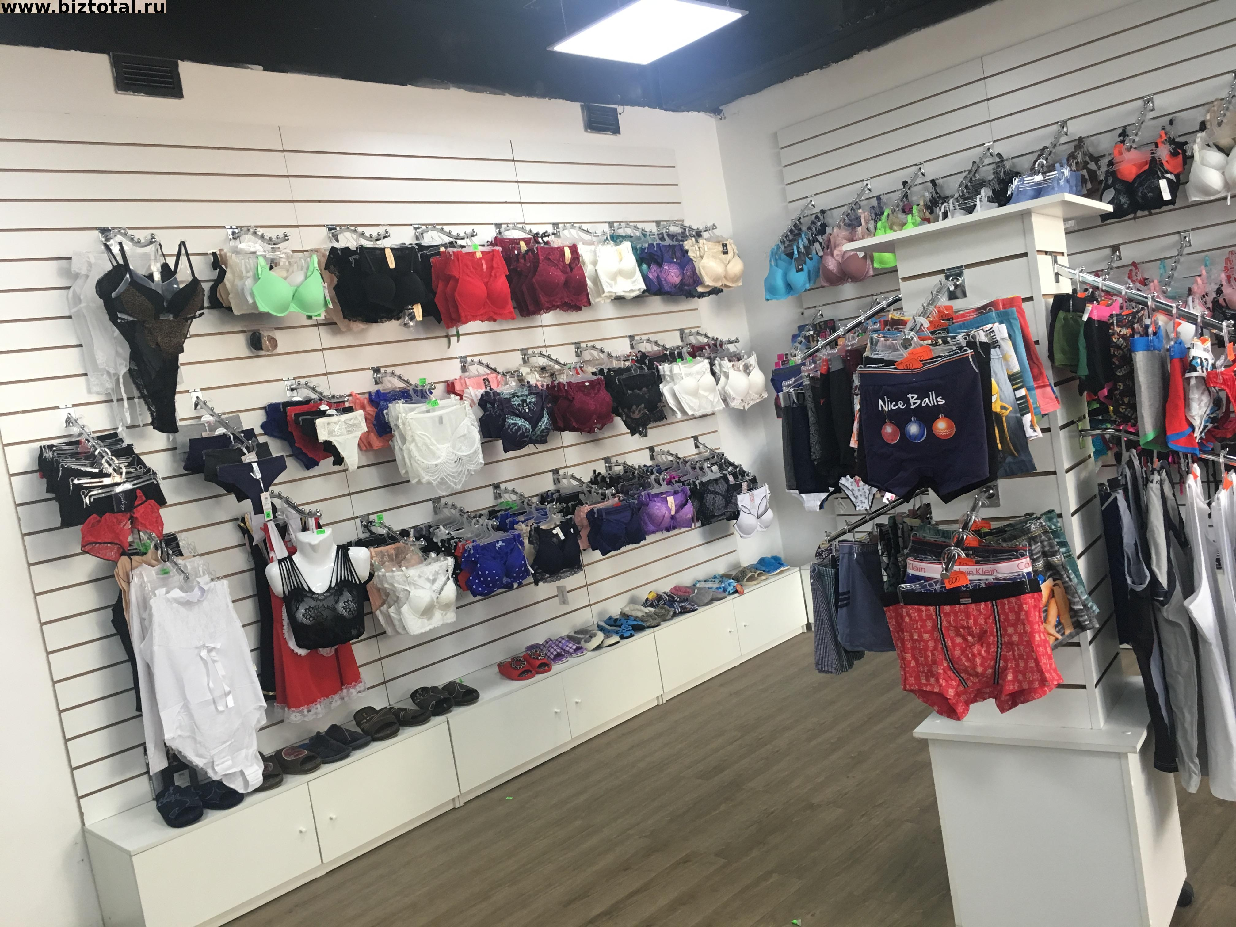 bb83881e99ec Продажа бизнеса: Магазин нижнего белья
