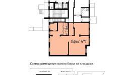 Коммерческое помещение на 1 этаже строящего ЖК