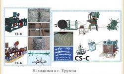 Изготовление колючей проволоки китайского производства